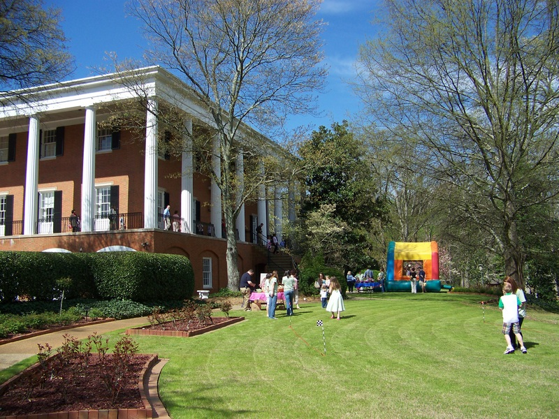 Funhouse at Governor's Mansion 2008